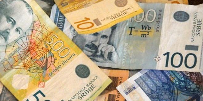 Srednji kurs dinara 118,26