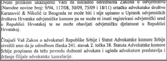 pismo hrvatske komore