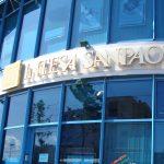 Niske kamate oborile profit Inteze Sanpaolo
