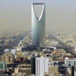 Razgrabljene saudijske obveznice, prikupljeno 17,5 milijardi dolara
