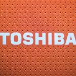 Toshibina nuklearna elektrana u SAD-u traži zaštitu od bankrota