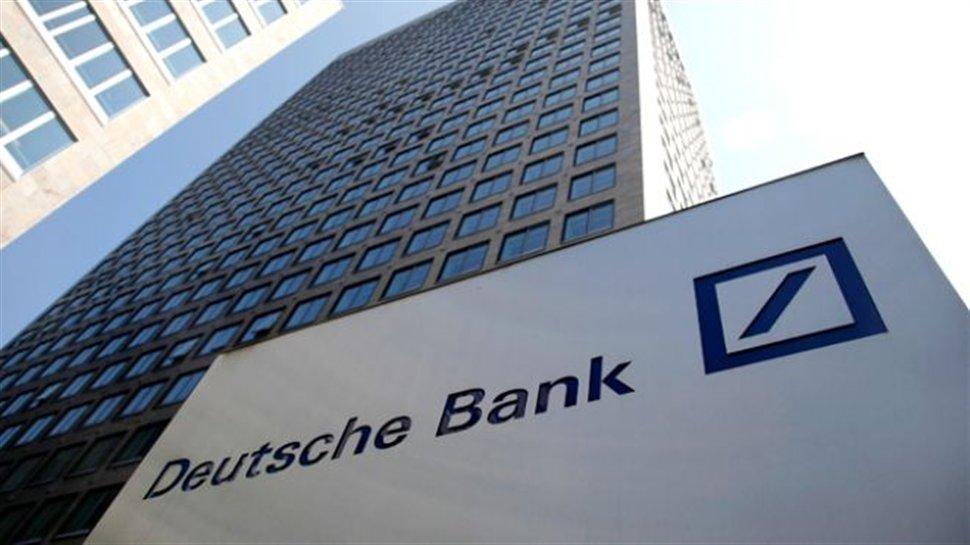 Dojče banka povlači 450 milijardi evra iz Londona