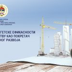 Konferencija o energetskoj efikasnosti 20. septembra u Banjaluci