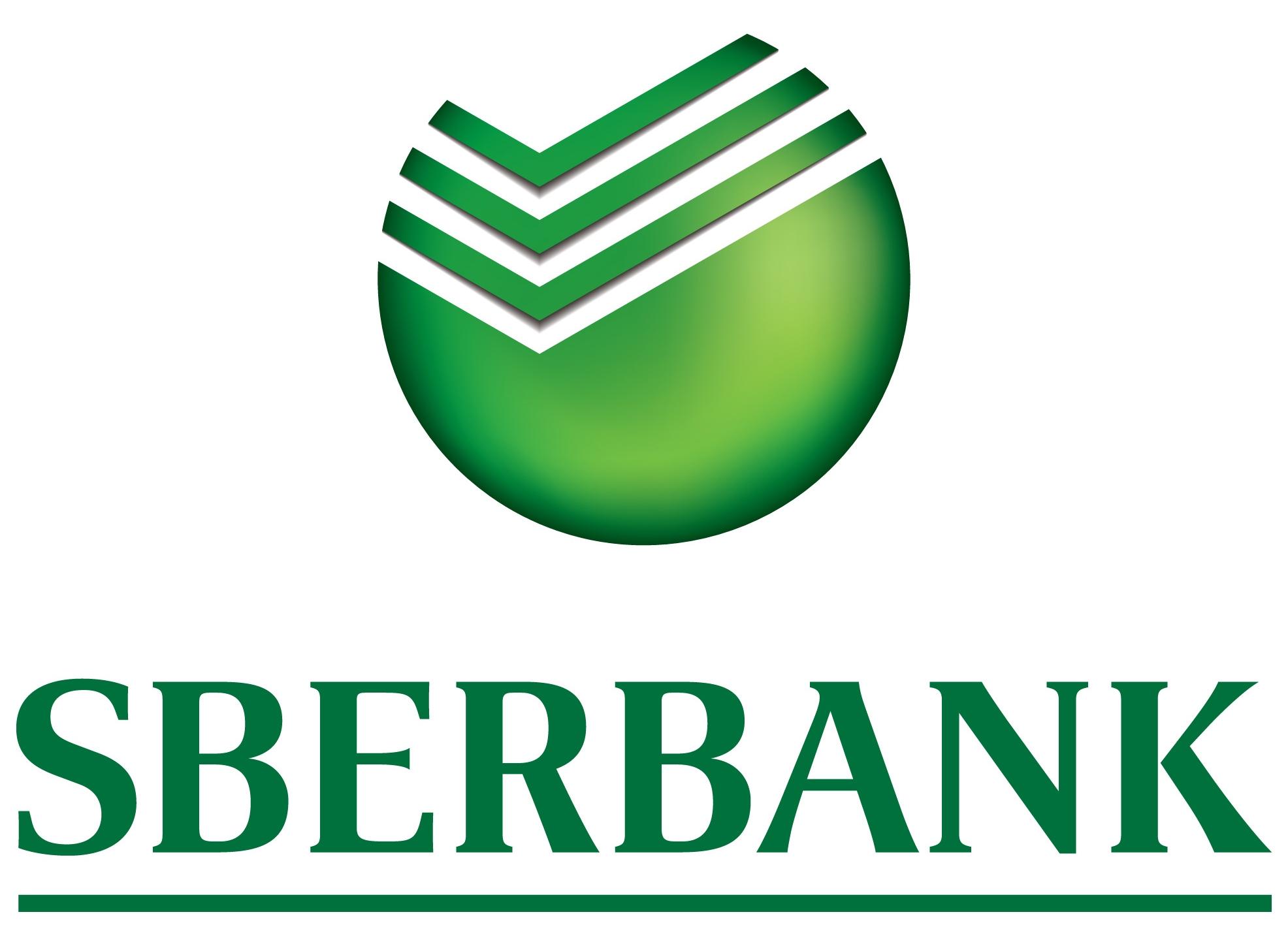 "Sberbank je na vrhu liste magazina ""The Banker"""