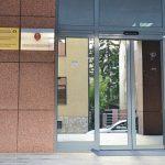 Agencija za bankarstvo RS na plate potrošila 3,4 miliona KM