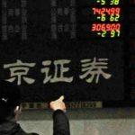 Azijske berze skočile, dolar na najvišem nivou u posljednjih 14 godina