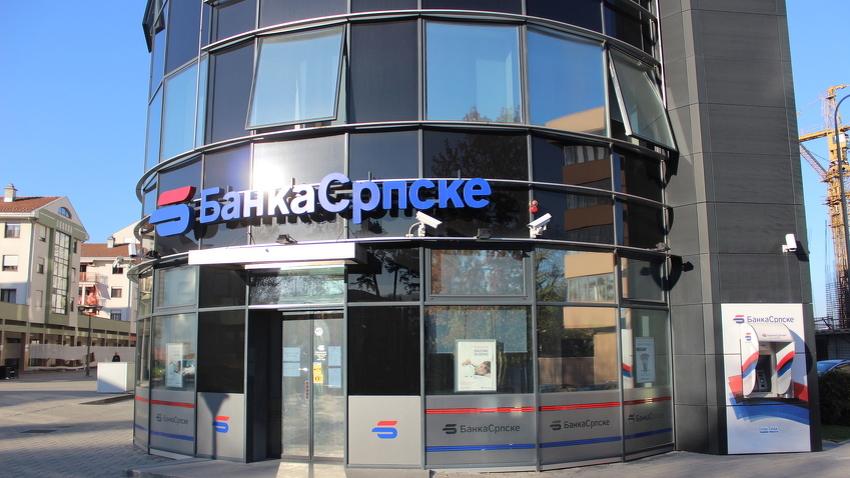 """""""Banka Srpske"""" prodaje zgradu u Banjaluci za 8,5 miliona KM"""