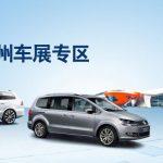 VW će proizvoditi električne automobile u Kini?