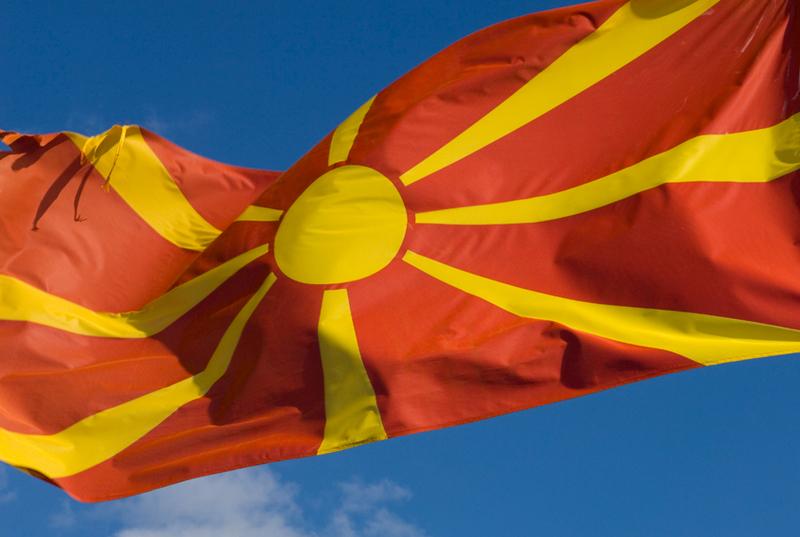 Sjeverna Makedonija uvodi socijalnu penziju
