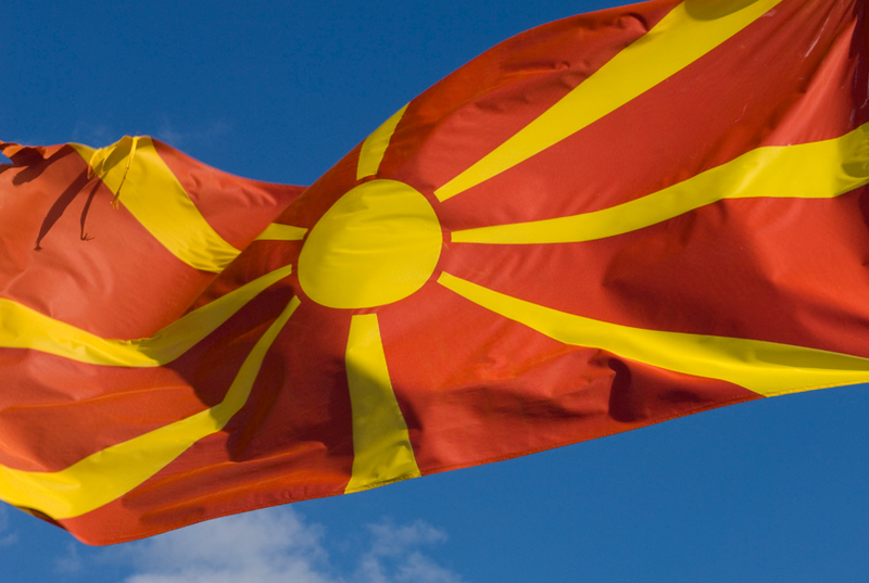 Rast BDP-a Makedonije 3,2 odsto