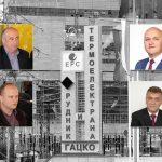 RiTE Gacko u 2016. godini: Nova izborna godina – stara metoda zapošljavanja