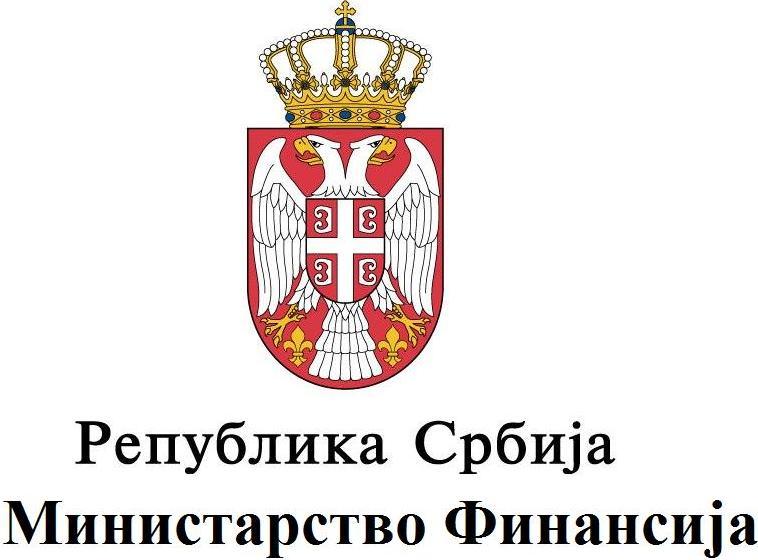 Srbija: Suficit u budžetu Srbije 93 miliona evra