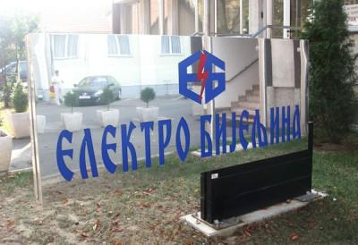 """Sutra bez struje 2.500 kupaca """"Elektro-Bijeljine"""""""