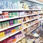 Potrošačke cijene u Srbiji u junu za 0,2 odsto veće nego u maju