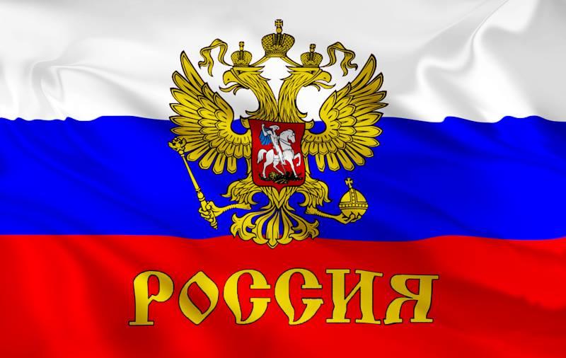 Osveta Rusa ili… – sele stotine, napuštaju Zapad