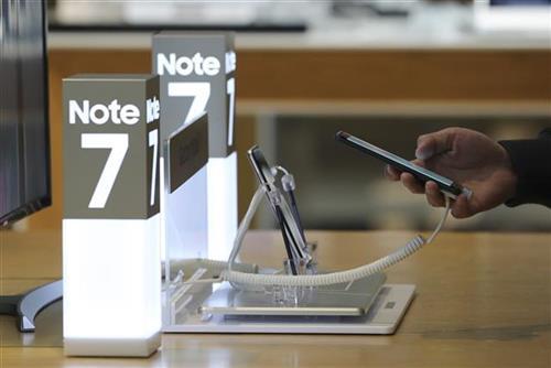 """Avio-prevoznici zabranjuju korištenje telefona Samsung galaxy """"nout sedam"""""""