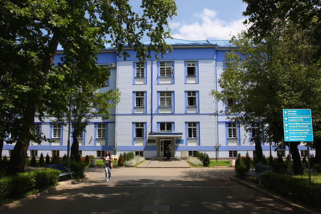 Univerzitet Banjaluka traga za plagijatima