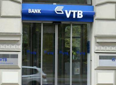 Ruska VTB banka napušta London zbog Bregzita?