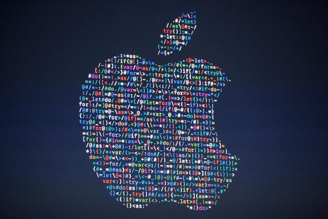 Četiri tehnološka giganta zbog istrage izgubila 130 milijardi dolara