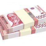 Dinar slabiji, kurs 123,96