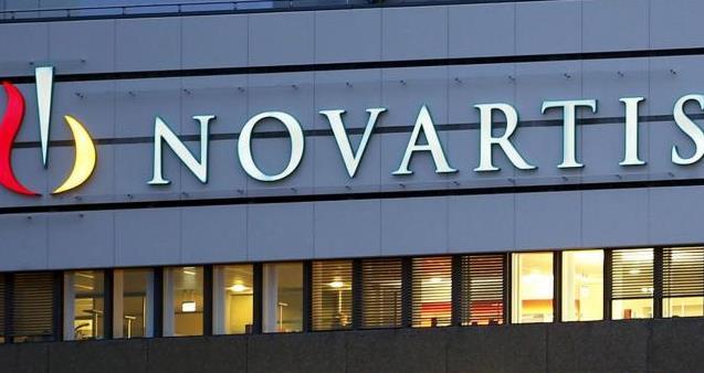 """Švajcarski """"Novartis"""" kupuje američkog diva"""