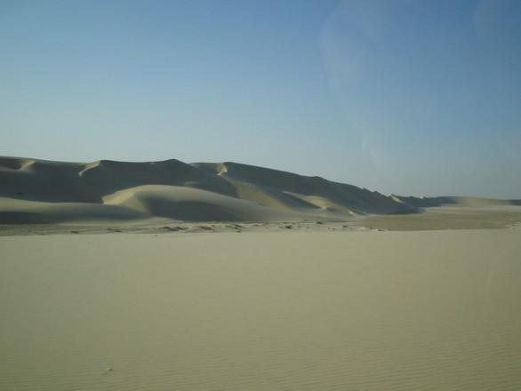 Industrijski grad u pustinji nova uzdanica Saudijske Arabije