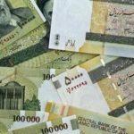 Iranski rijal na minimumu uprkos rekordnoj proizvodnji nafte