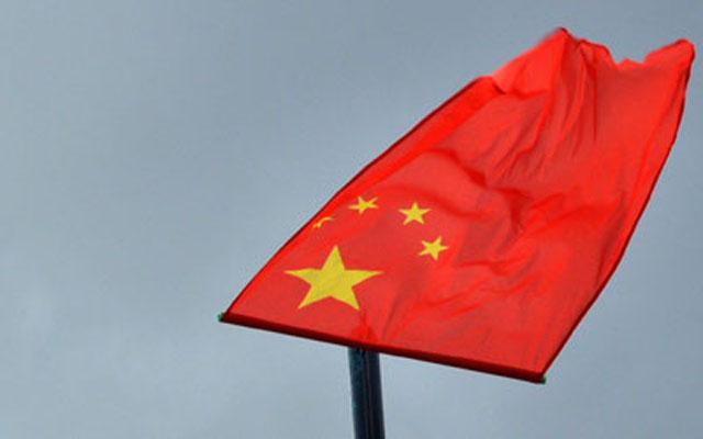 Kina podigla kamatne stope, pooštrava monetarnu politiku