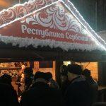 Srpska predstavljena na sajmu u Sankt Peterburgu