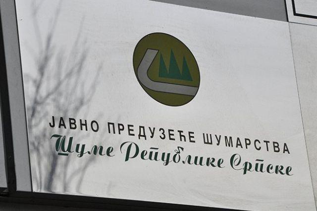"""Milionski dužnici """"Šuma Srpske"""" na crnoj listi"""