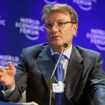 Sberbank učestvuje u Svjetskom ekonomskom forumu u Davosu