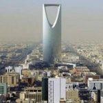 Saudijska Arabija planira da gradi bliskoistočnu rivijeru