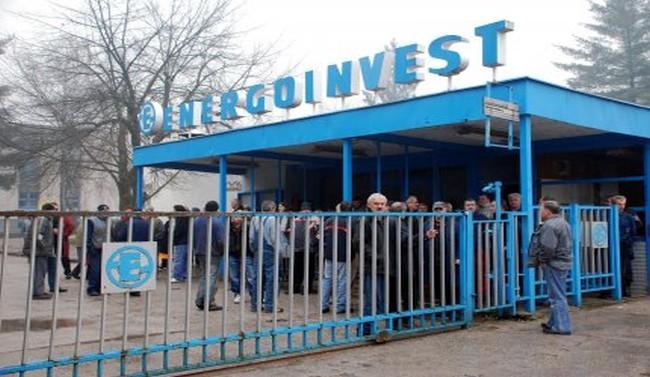 Propala još jedna ruska investicija u RS – Imovina RAOP-a na dobošu