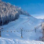 Skijaški centar 'Raduša' počeo sa radom
