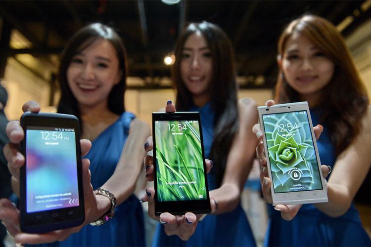 Kineski telekomunikaconi gigant otpušta 3.000 radnika