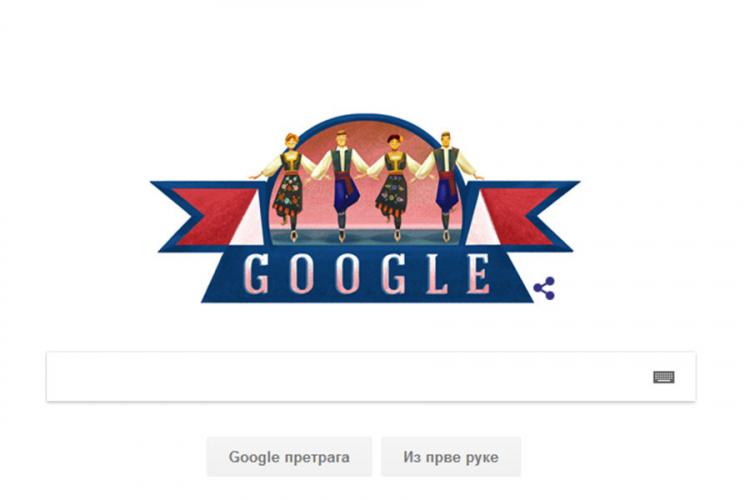 Google u znaku Dana državnosti Srbije