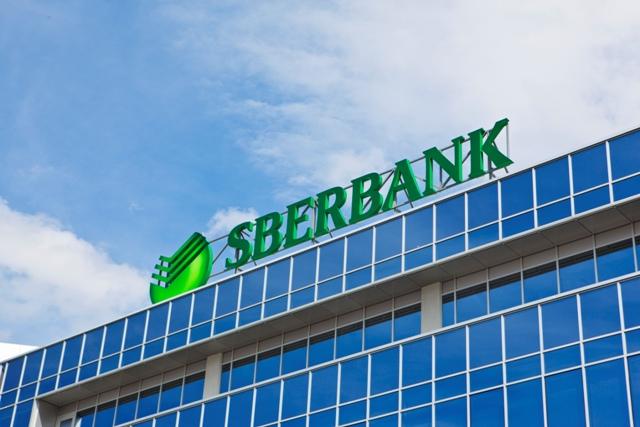 Sberbank je šesti najvredniji bankarski brend u Evropi prema procjeni Brand Finance
