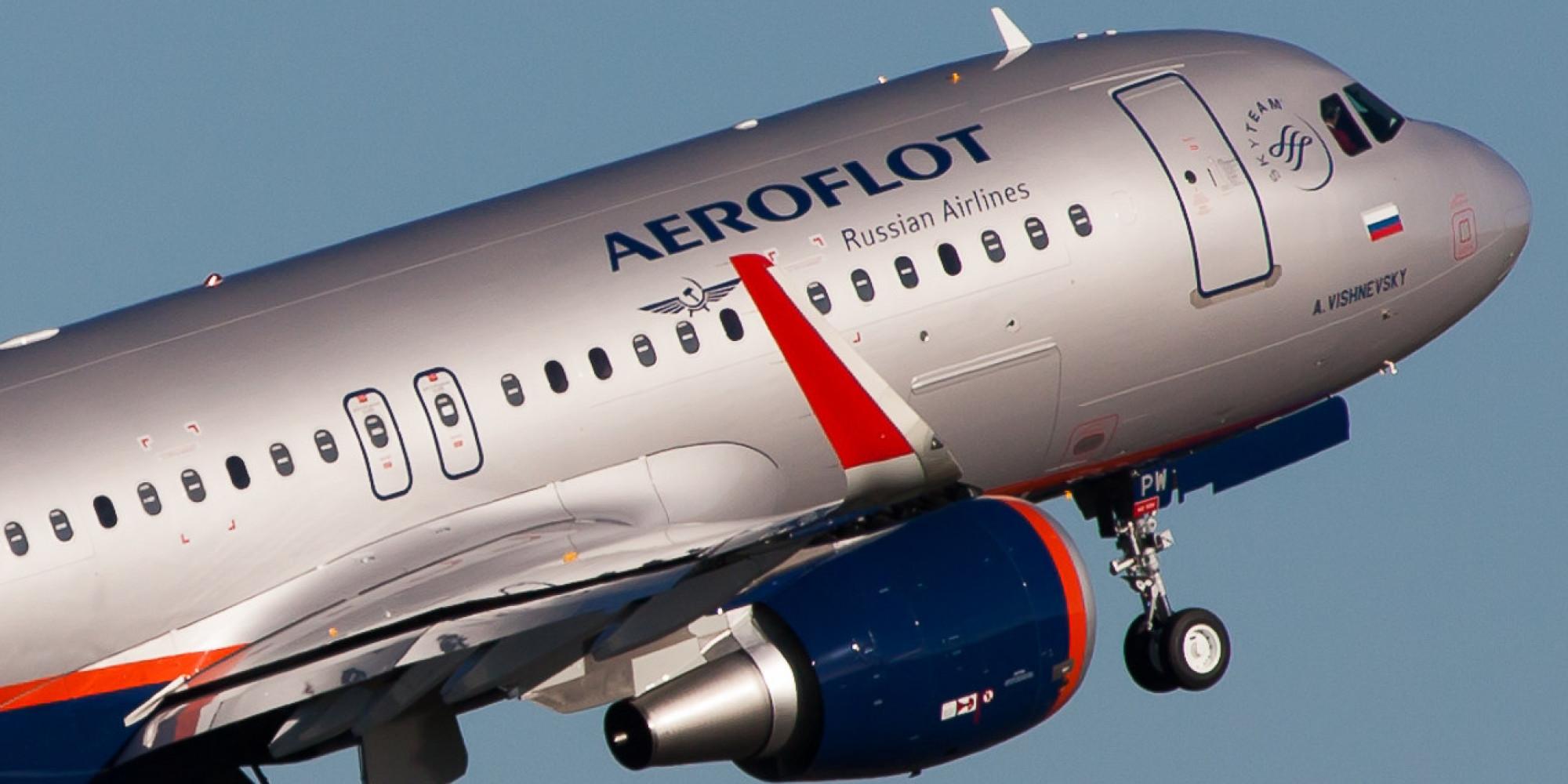 """""""Brend finansi"""": """"Aeroflot"""" je najmoćnija kompanija"""