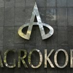 Osniva se novi Agrokor