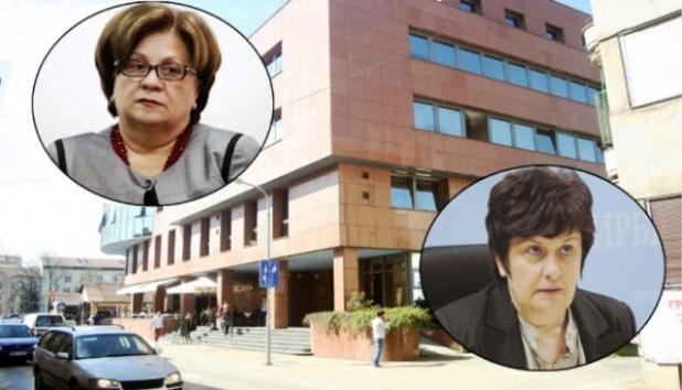 Injac i Vujnić ostaju direktorice i pored optužnica za kriminal