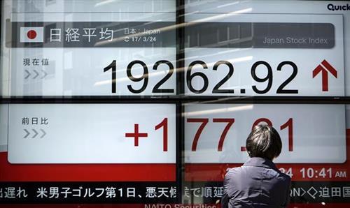 Japanska ekonomija zabilježila snažnu stopu rasta od 3,0%