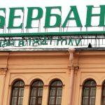 Sberbanka na ruskom tržištu preuzela titulu najveće kompanije