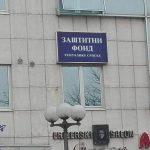Komljenović: Otkaz Spomenki Mekić posljedica njenog ponašanja
