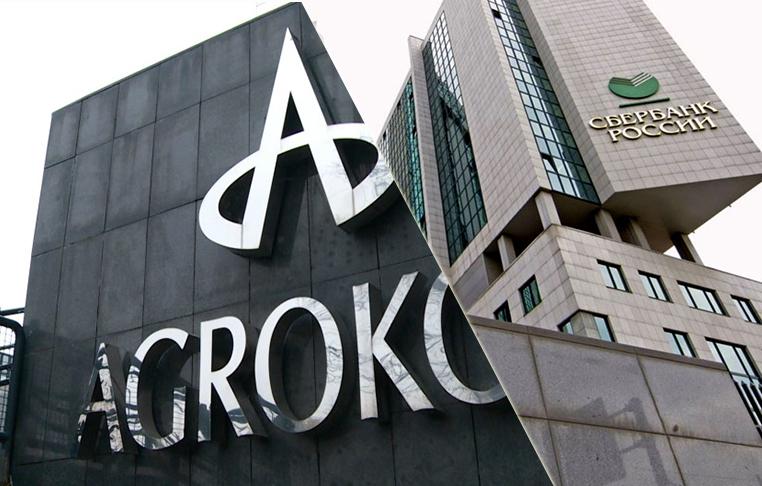 """Sberbanka najavila prodaju akcija u """"Merkatoru"""""""