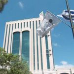Kome se uplaćuje novac u Izraelu?