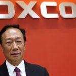 Fokskon ulaže više od 10 milijardi dolara u fabriku u SAD