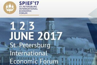 Srbija: Uspješan nastup na međunarodnom ekonomskom forumu