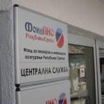 Daleko više lažnih invalida u Srpskoj