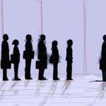 Bugarska: Stopa nezaposlenosti ispod šest odsto