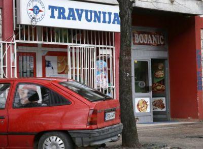Kiparski Titon Holdings želi preuzeti trebinjsku Travuniju